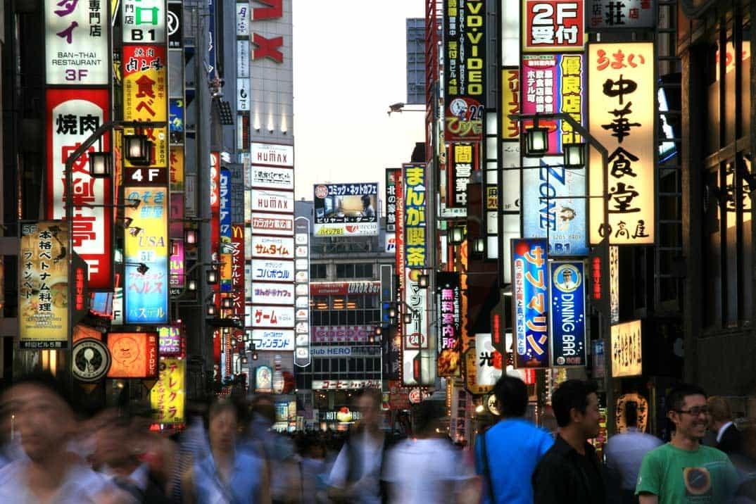 20-Perderse-por-el-barrio-de-Harakuru-Tokio
