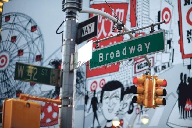 Piérdete por Nueva York