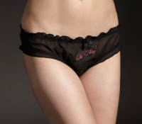 50 Shades of Grey ingerie promises to steam up Christmas