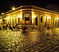Curitiba Brasil- Centro Histórico