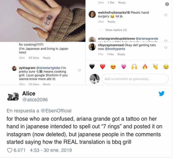 Ariana Grande tatuaje © Redes Sociales