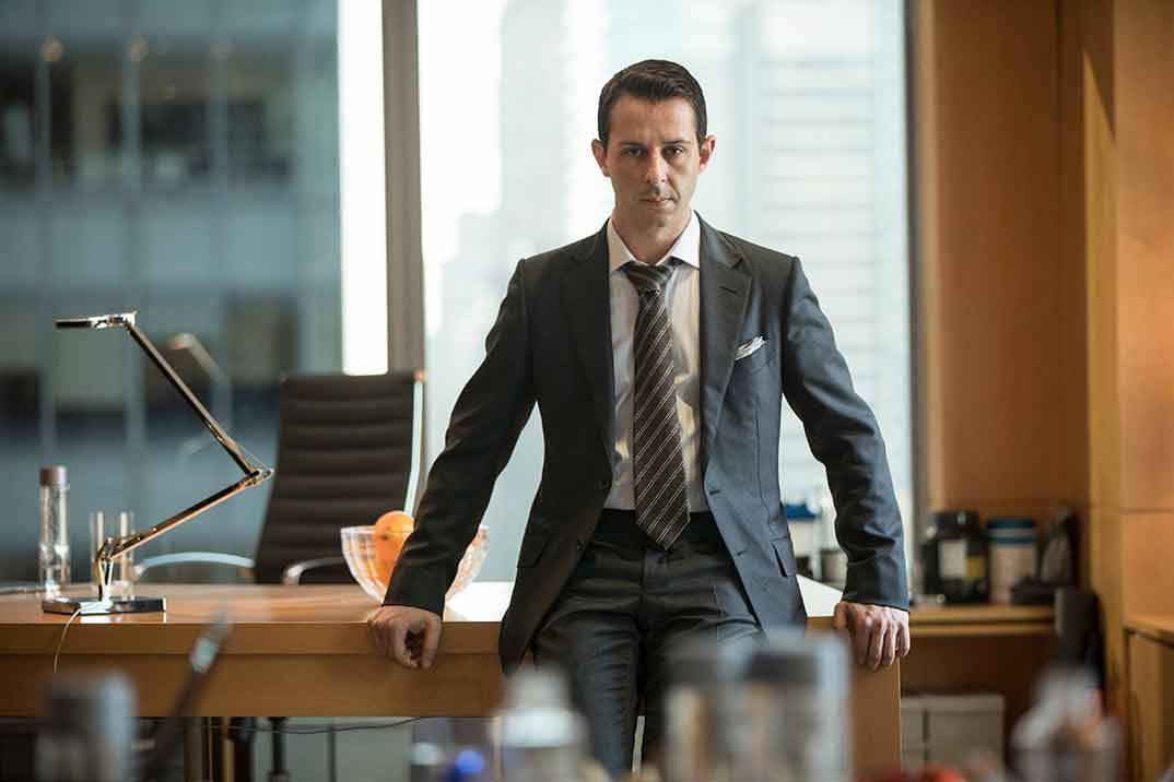 Succession © HBO