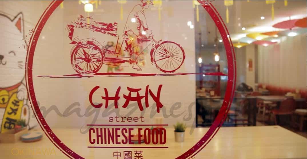 Chan Street