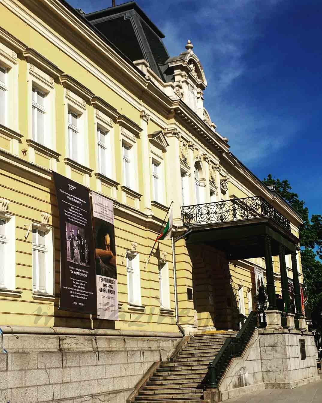 Galería de Arte Nacional